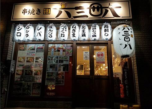 有限会社シンサティ 代表取締役 大矢 直行様